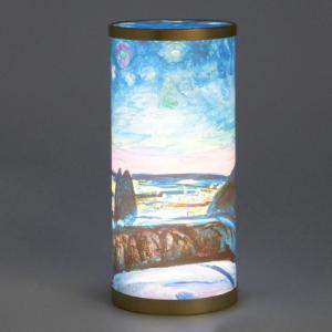 Art Lamp Munch Adelaide